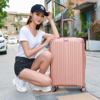 挂扣款拉杆箱万向轮女登机箱密码箱旅行箱包学生特价韩版潮皮箱