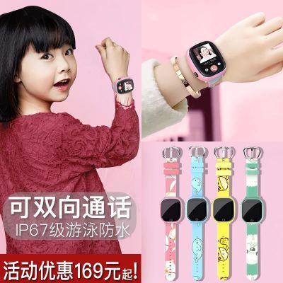 智能儿童手表电话男孩女孩女童公主防水GPS定位学生防丢多功能电