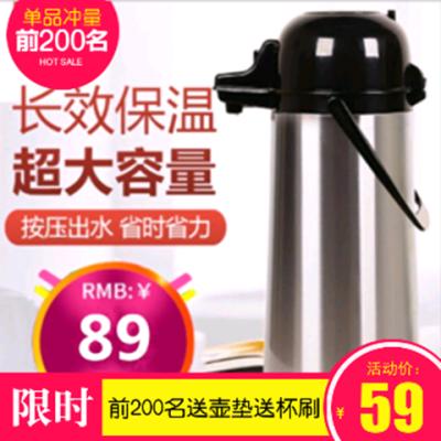 【36小时长效保温】按压式气压式家用不锈钢玻璃内胆热水瓶保温壶