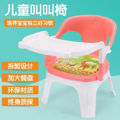 宝宝餐椅可折叠便携式婴儿餐椅儿童餐桌多功能bb吃饭椅子家用小