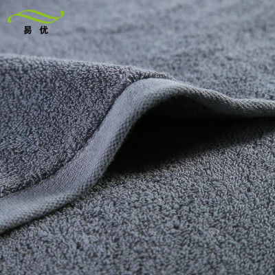浴巾可爱毛巾女学生韩版可爱架免打孔雅竹炭纤维浴衣浴袍批发儿童