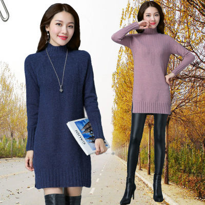 2018新品款羊毛衫羊绒衫毛衣打底衫女士中长款中年装套头韩版修身