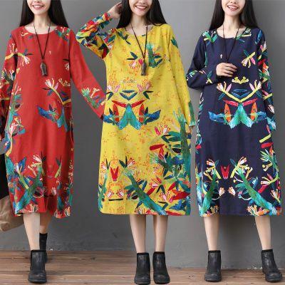 包臀裙中长款连衣裙时尚套装女秋季新款件套碎花雪纺连衣裙礼服裙