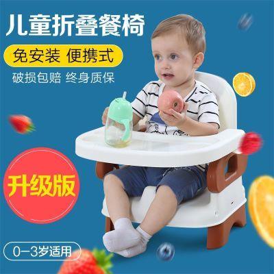 儿童餐椅叫叫椅婴儿餐桌宝宝吃饭桌儿童椅靠背椅宝宝椅坐椅小凳子