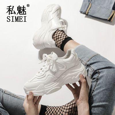 加绒ins超火的鞋子女老爹鞋2018原宿小白鞋女厚底运动鞋韩版棉鞋