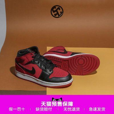 耐克Nike Air Jordan 1 Mid AJ1 黑红小禁穿运动篮球鞋554724-61