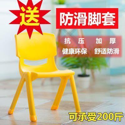 幼儿园椅子宝宝登子靠背椅儿童椅塑料靠背座椅凳子家用成人小板凳