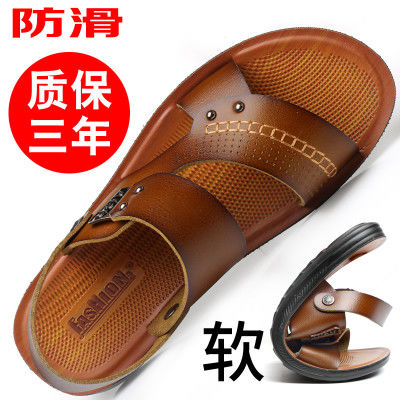 鞋子男社会小伙拖鞋半男.凉鞋男夏外穿韩版人字拖低跟凉士豆豆鞋