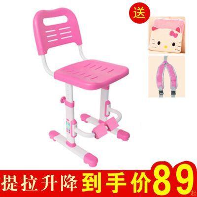 儿童学习椅子小学生椅子家用升降椅儿童椅可调节椅子儿童写字椅子