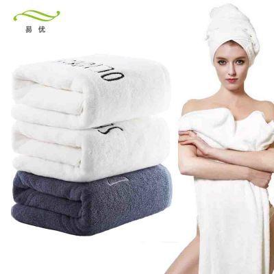 毛巾批发儿童洗脸女学生浴衣生韩版儿浴棉美容院生理发店架免打孔