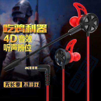 金属耳机蓝牙双耳手机隐形挂耳式吃鸡绳超长待机游戏线保护套收纳
