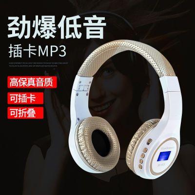 头戴式无线蓝牙耳机 游戏音乐MP3耳麦重低音手机耳机电脑可插卡