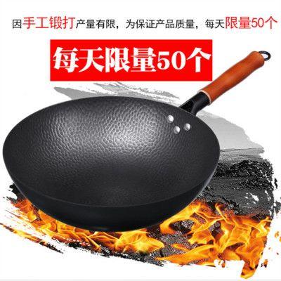 �磁�t���徨�多功能蒸�小火�煎蛋煮蛋器�_水瓶篦子�水�刈��