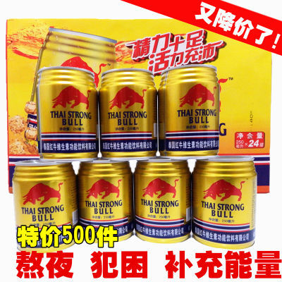 【亏本限时抢】大容量泰国红牛维生素功能饮料8罐整箱批发非咖啡