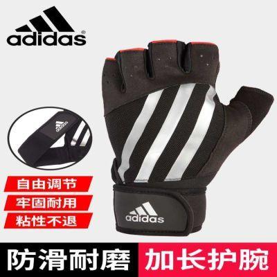 adidas阿迪达斯器械手套男女士训练透气运动护具半指健身防滑手套