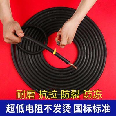 纯铜线国标包邮电焊机电缆专用焊把线16,25,35,50平方焊机线