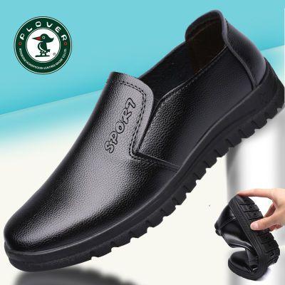 旅游鞋男牌牌琦同款凉鞋男学光鞋布鞋运动鞋潮流男鞋韩版鞋摇摇鞋