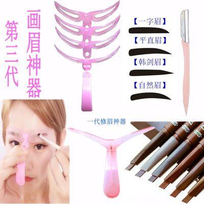 化妆粉盒彩妆盘痘痘针初学者套装淡妆学生鼻子假体洗脸神器面膜纸