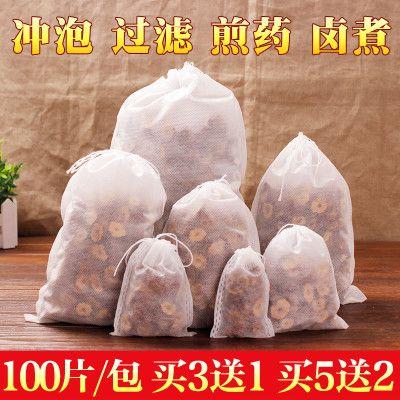 大料茶包茶叶包油烟机过滤网泡茶用具器茶具配件次性袋卤料包豆浆