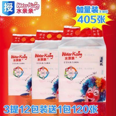 水亲亲湿赋保湿纸宝宝专用抽纸婴儿红鼻子纸巾面巾纸405张12包3提