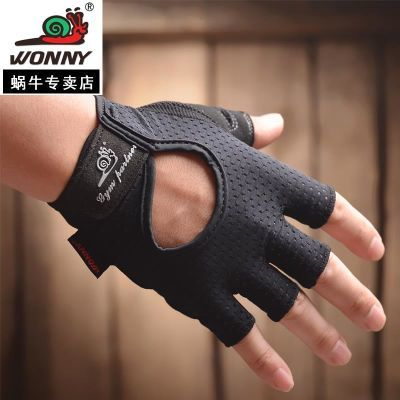 蜗牛健身手套男女夏季透气半指运动手套薄款哑铃器械训练防滑护手