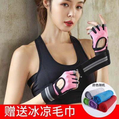 健身手套男女护腕器械半指训练房锻炼瑜伽运动透气防滑薄款护手掌