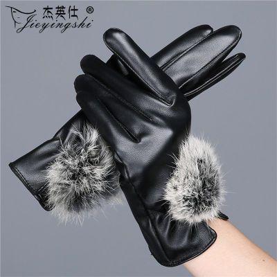 皮手套女士秋冬季加厚保暖骑车手套女款加绒可爱兔毛球触屏手套男