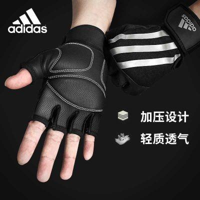 adidas阿迪达斯健身手套男器械哑铃训练防滑半指夏女单杠运动手套