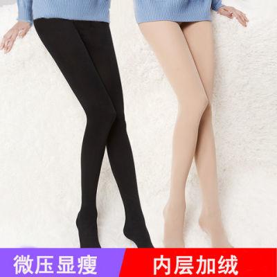 2条装丝袜女秋冬加绒丝袜女防勾丝打底裤女丝袜女学生加厚袜子女