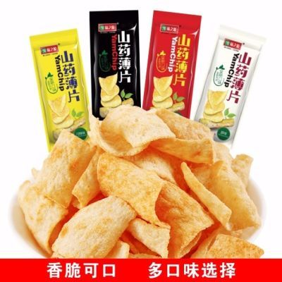 【促销价】未之源12包山药薄片脆片脆薯片膨化休闲网红零食小吃