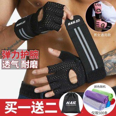 健身手套女男夏季器械训练薄款运动护腕撸铁单杠引体向上透气耐磨