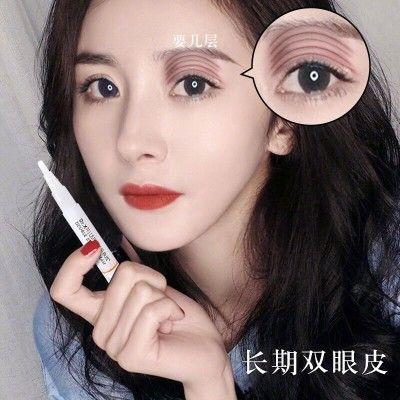 【半永久双眼皮定型】隐形防水防汗 持久大眼神器无痕自然定型霜