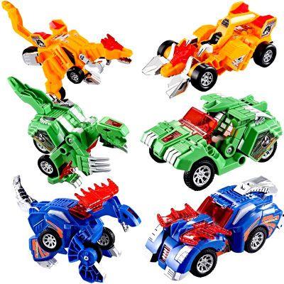 变形车恐龙玩具套装金刚模型玩具变形电动万向合体汽车儿童玩具男