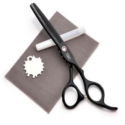 家用工具套装削发器电推剪剪子剪刘海神器缝纫用品修车工具摘花椒