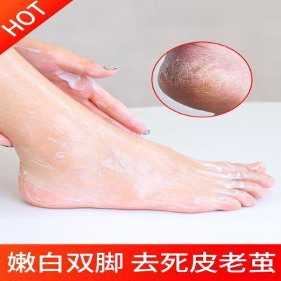 佰草百丽足膜去死皮老茧嫩脚后跟干裂脚膜嫩白保湿足部护理4对装