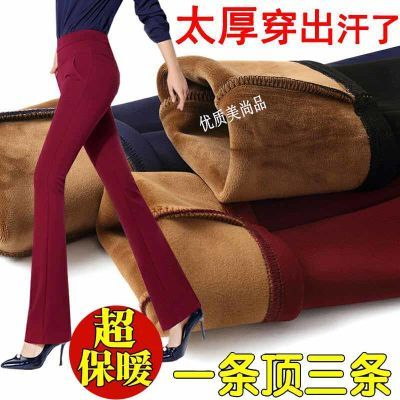 加绒加厚微喇裤女秋冬新款高腰弹力喇叭裤工作西裤修身直筒长裤子