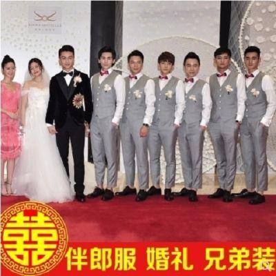 男西服马甲套装三件套修身伴郎团新郎结婚礼服兄弟装学生青少年裤