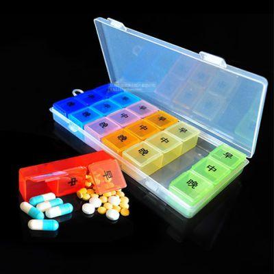 一周7天早午晚21/28格分药盒子便携分�a配药盒大容量西药片丸饰物