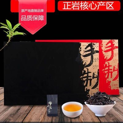 【高品质伴手礼】大师作 武夷山大红袍/肉桂/水仙/精品特级礼盒