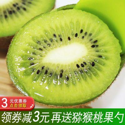 陕西绿心猕猴桃奇异果2/3/5斤(90-150g)装新鲜水果眉县农家弥猴桃