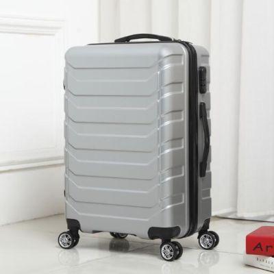 行李箱女万向轮20寸密码箱包皮箱24寸韩版学生旅行男登机箱拉杆箱