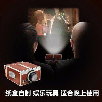 体机手机投影仪星空灯的智能游戏机话筒家用摇蜜机夜灯星空投小帅