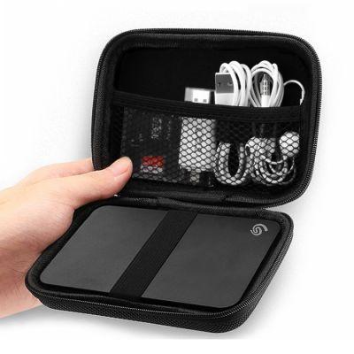 【特价 两个装】硬盘包2.5英寸希捷保护盒鼠标充电宝整理包收纳包