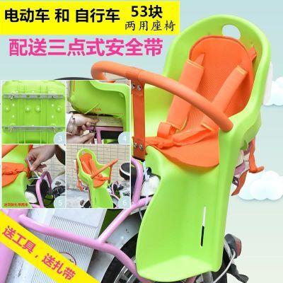 自行车后座椅儿童椅宝宝安全座椅电动车后置婴儿小孩坐椅单车后座