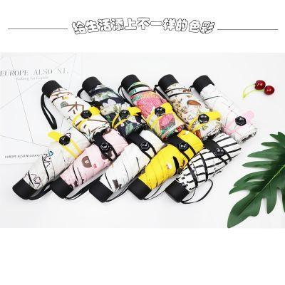 5折伞迷你袖珍太阳口袋伞女防晒黑胶超轻五折晴雨伞