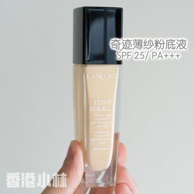 香港小林 法国兰蔻 Lancome奇迹薄纱光采粉底液乳 正品 18年新款