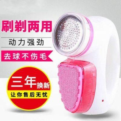 新款剃毛机脱毛器充电动式起球去球器衣服吸打刮除割毛球修剪器
