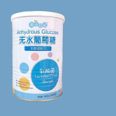 淘子日记宝宝无水葡萄糖粉400g婴儿维生素固体饮料新生儿补充能力