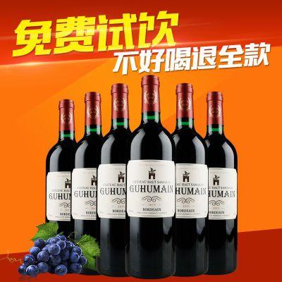 法国原瓶进口红酒歌华曼尚莎玛兰干红葡萄酒750ml*6整箱中秋送礼