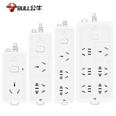 排插多功能插座公牛定时电线家用多孔插排延长线米长数据线插线板